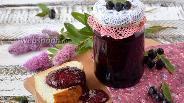 Фото рецепта Черноплодная рябина протёртая с сахаром