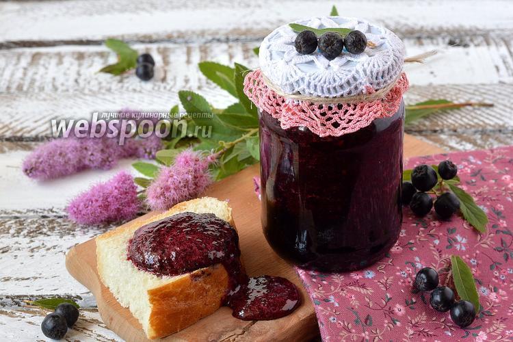 Фото Черноплодная рябина протёртая с сахаром