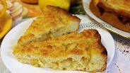 Фото рецепта Лимонный пирог