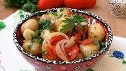 Фото рецепта Молодой картофель с луком и помидорами