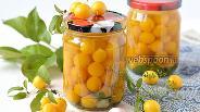 Фото рецепта Маринованная жёлтая алыча