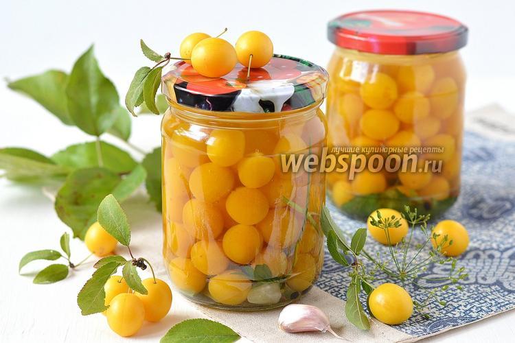Фото Маринованная жёлтая алыча