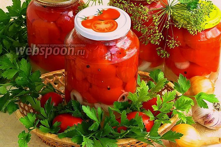 рецепты помидоров резаннных в желе солить в литровых банках