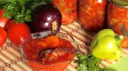 Фото рецепта Зимний салат из баклажанов