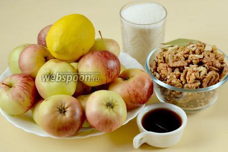 Для варенья нам понадобятся яблоки, грецкие орехи, сахар, лавровый лист, ликёр «Амаретто» или коньяк, лимон и вода.