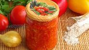 Фото рецепта Консервированная овощная закуска с рисом