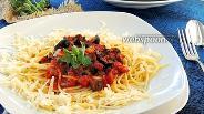 Фото рецепта Спагетти алла Путанеска