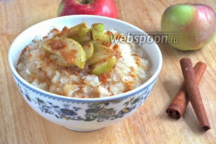 Фото Рисовая каша с карамельными яблоками
