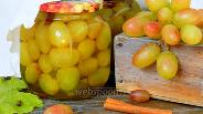 Фото рецепта Маринованный виноград