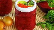 Фото рецепта Консервированный салат из капусты и свёклы