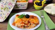 Фото рецепта Вегетарианская лазанья