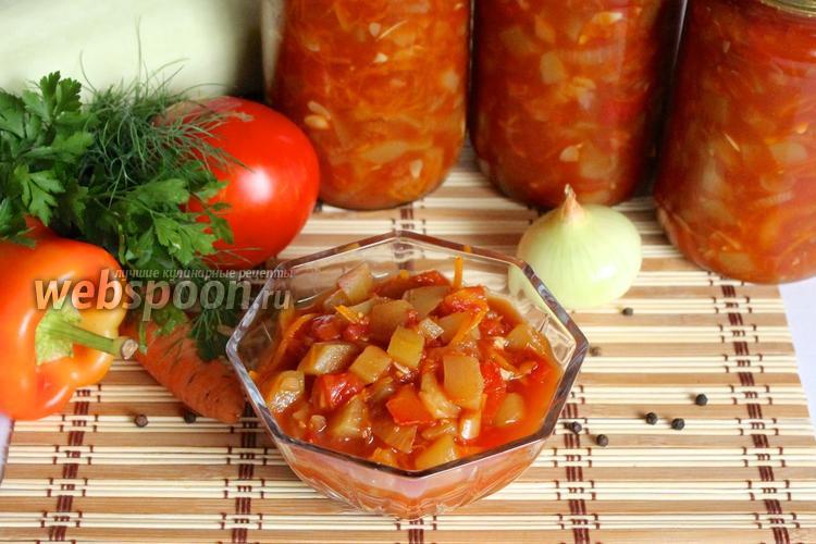 Фото Салат из кабачков и моркови на зиму