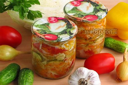 Салат на зиму из капусты огурцов и помидоров