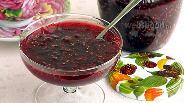 Фото рецепта Мармелад из ежевики и абрикосов