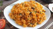 Фото рецепта Ароматные макароны