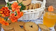 Фото рецепта Ореховые коржики
