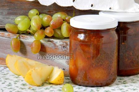 Варенье из груш с виноградом и лавандой