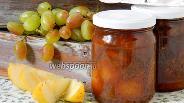 Фото рецепта Варенье из груш с виноградом и лавандой