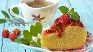 Фото рецепта Манно-молочный бисквит в мультиварке