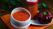 Фото рецепта Домашняя заправка для супов