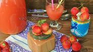 Фото рецепта Пюре из яблок со сгущёнкой «Неженка»