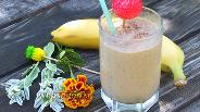 Фото рецепта Тёплый коктейль с бананами и нектаринами