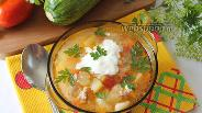 Фото рецепта Кабачковый суп с фрикадельками