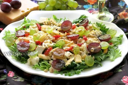 Салат c виноградом, сыром и фризе