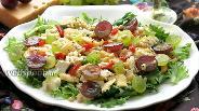 Фото рецепта Салат c виноградом, сыром и фризе