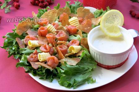Салат из сёмги с лавашом