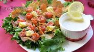 Фото рецепта Салат из сёмги с лавашом