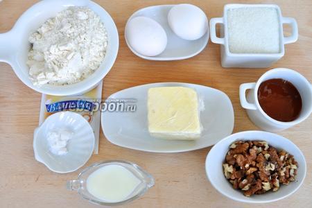 Для теста: мука 380-400 грамм, разрыхлитель, сахар 150 грамм, масло сливочное 150 грамм, яйца 2 штуки, ванильный сахар, повидло абрикосовое, грецкие орехи чищенные 100 грамм, сахар.