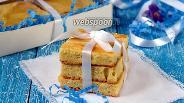 Фото рецепта Бретонский пирог