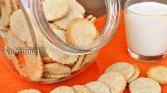 Фото рецепта Диетическое галетное печенье