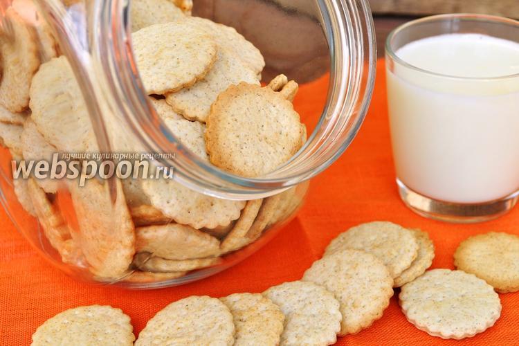 Рецепт Диетическое галетное печенье