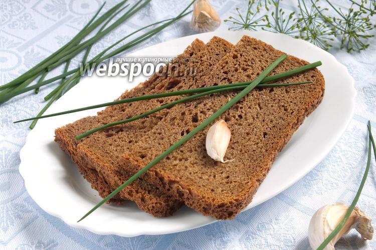 Фото Ржаной хлеб