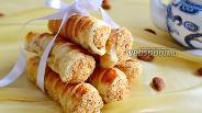 Фото рецепта Слоёные трубочки с белковым кремом