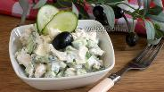 Фото рецепта Салат с огурцами и куриным филе