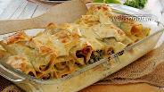 Фото рецепта Каннеллони с сыром и луком-пореем