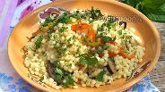 Фото рецепта Израильский кус-кус с печёными овощами