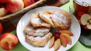 Фото рецепта Оладьи с фруктами