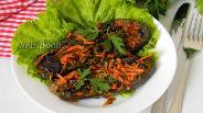 Фото рецепта Маринованные баклажаны с морковью и чесноком