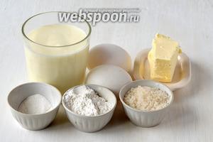 Для приготовления нежных йогуртовых вафель нам понадобится сладкий йогурт, яйца, сливочное масло, разрыхлитель, мука, сахар, соль.