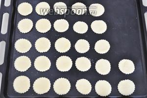 Печенье быстро выпекается примерно 15 минут при 180ºC.