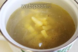 Опустить картофель в бульон и сварить до полуготовности.