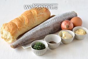 Для приготовления рыбных котлет с укропным маслом нам понадобится рыба (блувайтинг), батон, укроп (у меня замороженный свежий укроп), лук, яйцо, соль, перец чёрный, сливочное масло, подсолнечное масло, сухари (у меня — пресная вафельная крошка).