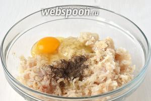 Рыбу, лук, батон пропустить через мясорубку. Добавить яйцо, соль, перец.