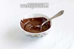Шоколад растопить удобным способом, остудить.