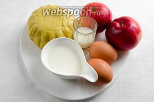 Чтобы испечь пирог, нужно приготовить  тесто , для начинки взять яблоки и сок лимона; для заливки: сливки 33%, сахар, ликёр (факультативно), два желтка.