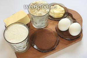 Для приготовления нам понадобятся яйца, сахар, майонез, масло сливочное, какао, мука, разрыхлитель. ванилин.